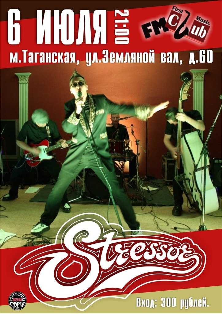 06.07 STRESSOR in FM club!
