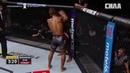 СВЕЖЕЕ : UFC 228 , Чарльз Берд - Даррен Стюарт