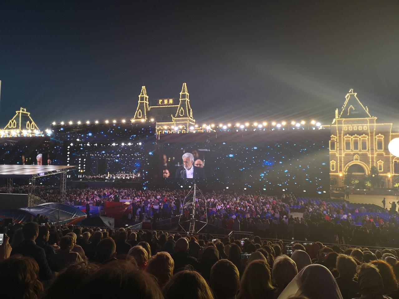 День России 2018 год. Москва.