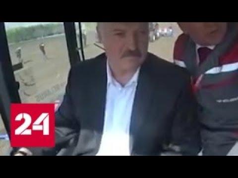 Главы Белоруссии и Молдавии засеяли кукурузное поле - Россия 24