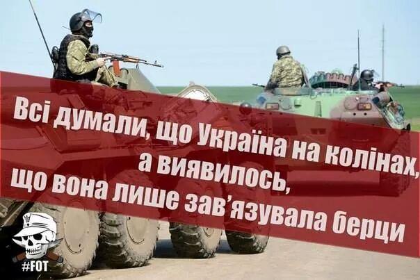 Оставшиеся части соглашения об ассоциации с Украиной будут подписаны не позднее 27 июня, - Ромпей - Цензор.НЕТ 9366