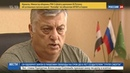 Новости на Россия 24 • Сирийские фрукты и овощи появятся в магазинах этим летом