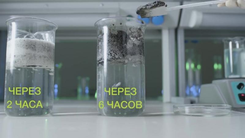 Сорбент Биомикрогели® для ликвидации аварийных разливов нефти