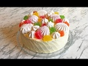 Торт Нежность / Cake Tenderness / Бисквитный Торт / Biscuit Cake / Праздничный Торт