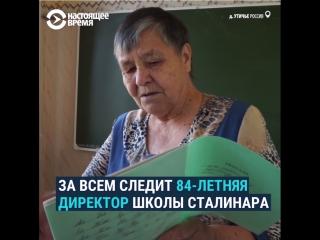 """""""Человек на карте"""": самостоятельная школа Сталинары"""