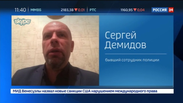 Новости на Россия 24 • В Казани водитель протащил инспектора ДПС на открытой двери своего внедорожника