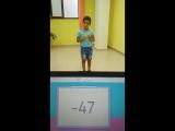 Ахмед. 100 двузначных чисел с формулами Маленькие друзья