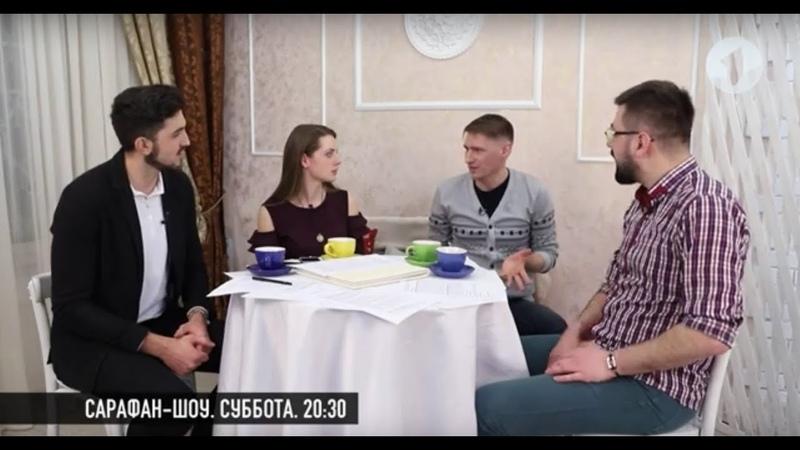 Что посмотреть в выходные на Первом Приднестровском?