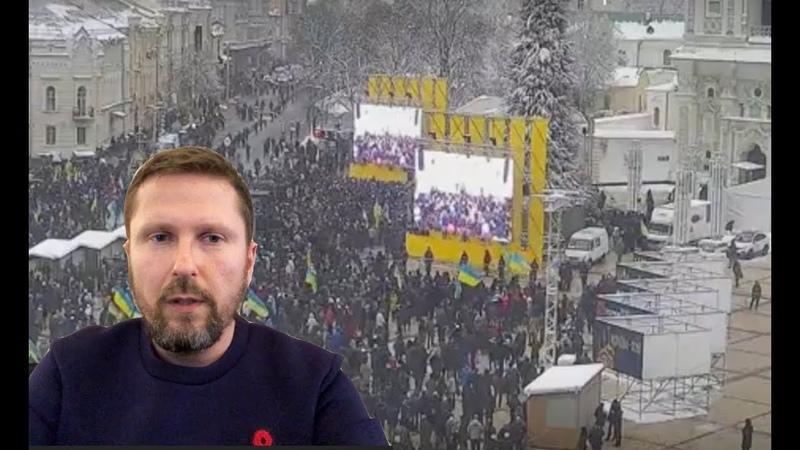 Коростенцы в Киеве ,о принятии томаса