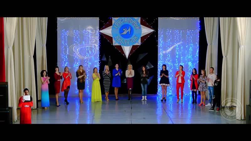 Хрустальный Каблучок 2016 Краснодон ~ Валентин Старков