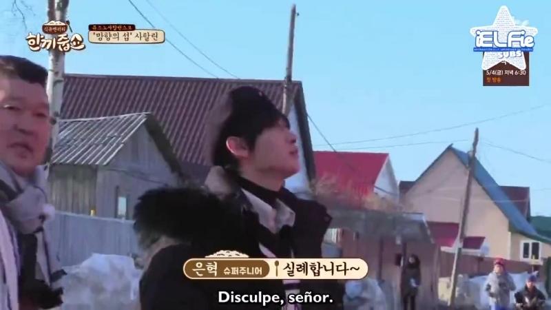 E79.180425 Parte 2 de 3 Lets Eat Dinner Together- La isla de la nostalgia, Sakhalin con Eunhyuk Donghae