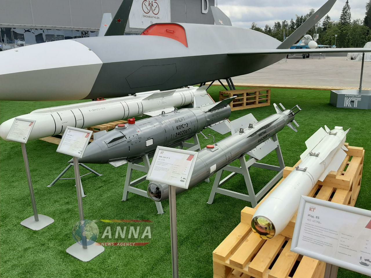 UAVs in Russian Armed Forces: News #2 - Page 5 R1bYNd9WzF8