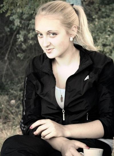 Настюша Красникова, 20 июля 1993, Константиновка, id120266844
