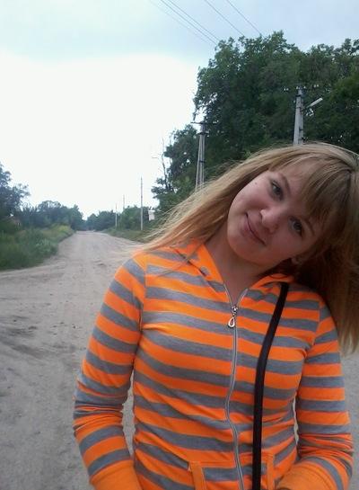 Настя Черноус, 21 августа , Кировоград, id189734874