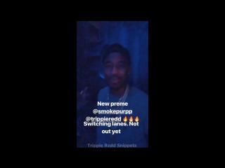 Snippet: Preme — «Switching Lanes» (Feat. Smokepurpp & Trippie Redd)