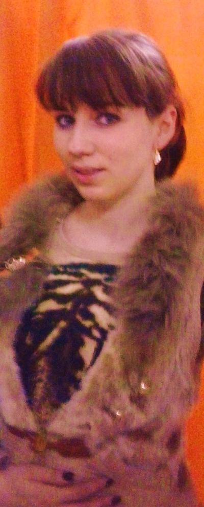 Светлана Жарикова, 10 августа 1992, Москва, id173030829