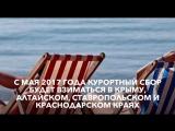 Картина дня на 25 июля  Радио СОЛЬ
