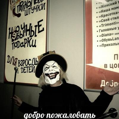 Прикольные Штучки, 3 августа 1972, Петрозаводск, id201372441