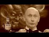 Сатана там правит бал .Фёдор Шаляпин