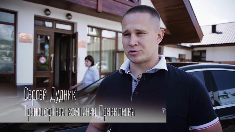 Транспортная компания Привилегия (Иркутск) - промо