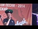 Николай Филиппов Застава, в ружье