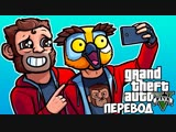 Михакер 🤳 GTA 5 Online Смешные моменты (перевод) #142 - ФАНАТ ЛУИ И БИТВА НА АРЕНЕ (VanossGaming)
