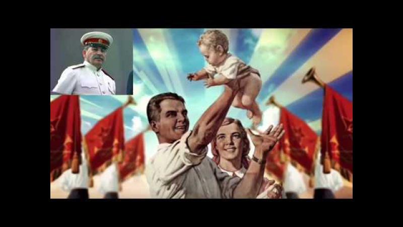 Что говорил Сталин о будущем России