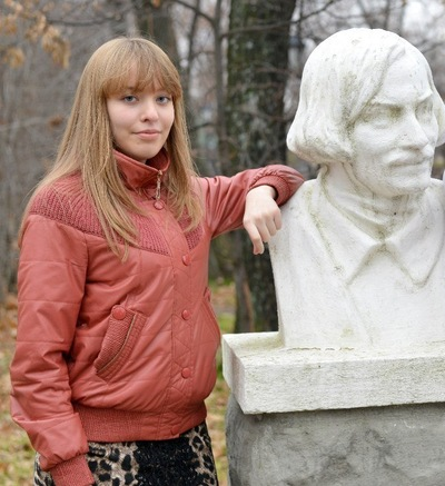 Елена Карамнова, 18 мая , Челябинск, id201097166
