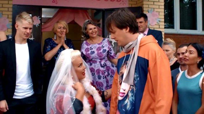 Девочки не сдаются Эксклюзив Выкуп невесты серия смотреть онлайн бесплатно в хорошем качестве hd720 на СТС