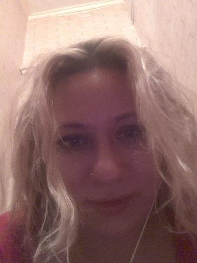 Katrin Wilene, 5 мая , Алчевск, id210717180