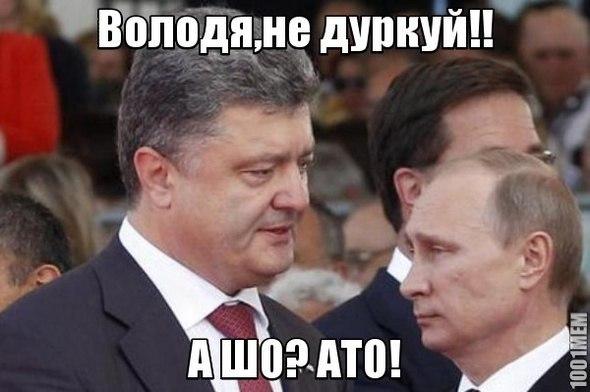 """Расмуссен не верит словам Путина о помощи в разрешении кризиса в Украине: """"Мы уже это слышали"""" - Цензор.НЕТ 3923"""