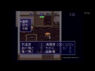 GameCenter CX#092 - Mystery Dungeon - Shiren the Wanderer.Part 1 [720p 60fps]