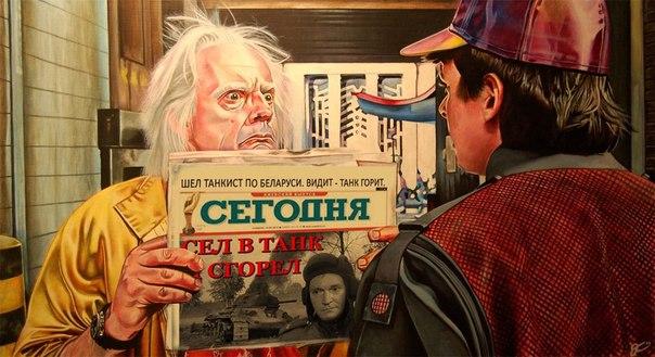 """В Колесниченко бросили смирительной рубашкой: """"Примерьте, она вам к лицу"""" - Цензор.НЕТ 1805"""