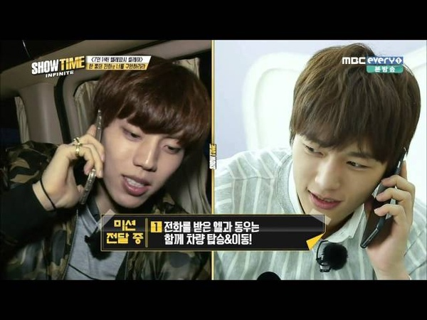 160121 Showtime INFINITE EP.7 - Dongwoo called Myungsoo