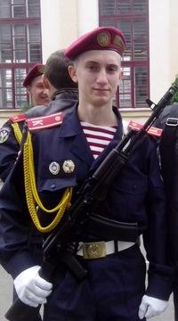 Жека Гуд, 30 декабря , Харьков, id45373337