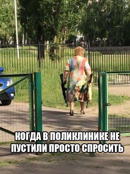 https://pp.vk.me/c543107/v543107171/c39d/F7cDnhBoqcU.jpg