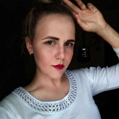 Эмилия Ефименко