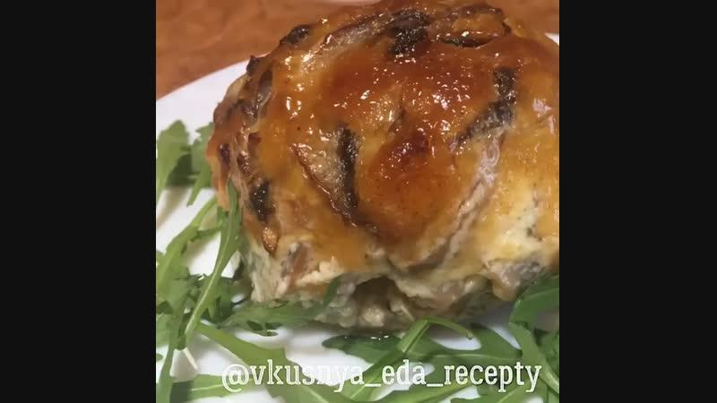Мясо по-французски (ингредиенты указаны в описании видео)