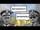 НАЦБОЛЫ договорились с ПОЛЬШЕЙ о разделе УКРАИНЫ