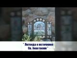 Усадебка на Никольской сердечно благодарит Севастопольское турагенство