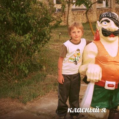 Богдан Низов, 4 июня , Кривой Рог, id211438693
