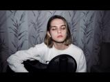 Шикарный кавер песни NOIZE MC - Выдыхай от Ани Ковтун
