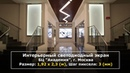 Кейс LED экран для БЦ Академия