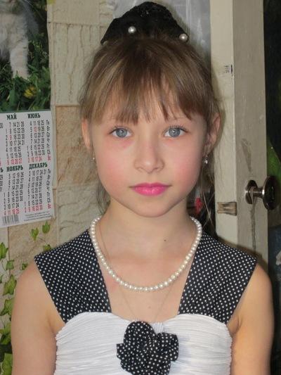 Аня Милых, 26 июня , Киров, id208206015