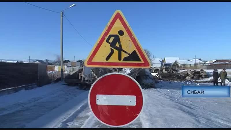 Мост в Сибае по ул.Крупская. А нужен ли был ремонт?
