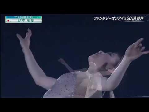 2018 Fantasy on Ice in Kobe - Rika Kihira - Beautiful Storm