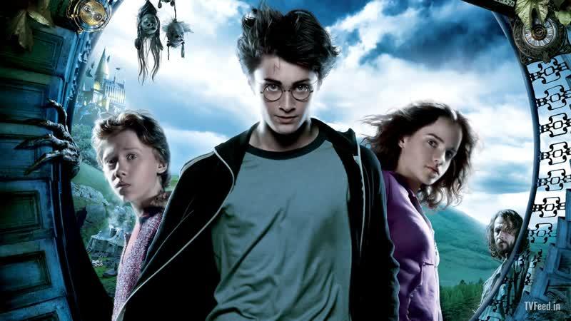 Гарри Поттер и узник Азкабана 2004