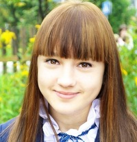 Анастасия Блинова, 27 марта , Днепропетровск, id135605806