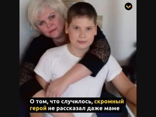 11-летний мальчик спас из полыньи тонущего друга
