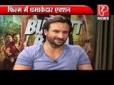 P7 Exclusive Interview with Saif Ali Khan Film Bullett Raja
